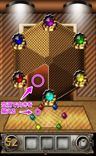 脱出ゲーム 100 Floors Escape 完全攻略 Level 51~60 Appgames