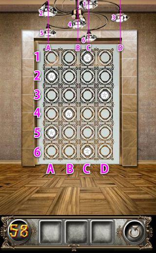 100 Floors Escape Level 95