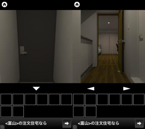 霊のいる部屋 イメージ